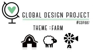 Global Design Project | Farm Theme